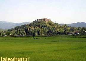 قلعه لیسار