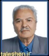 دکتر فرج اله محمودی