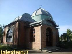 شیخ زاهد