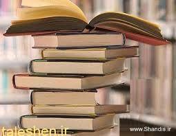 کتابهای علی عبدلی
