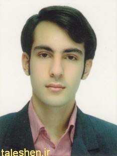 آرمین حیدریان