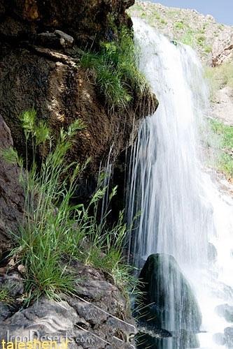 آبشارنئره گر