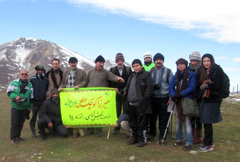 مراسم گرامیداشت میرزا کوچک خان