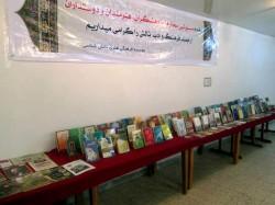 نمایشگاه کتاب4