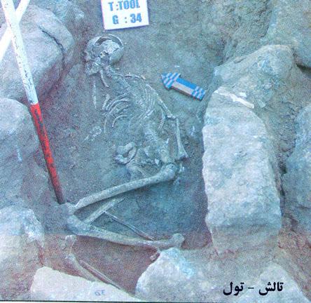آثار جنگ های خونبار در تالش باستان