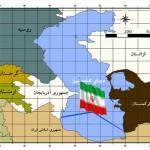 نام و رژیم حقوقی دریای کاسپین
