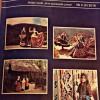 تولد نشریه ای جدید در تالش اران