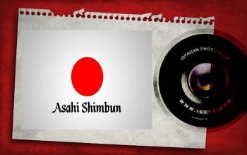 جشنواره آساهی شیمبون