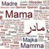 زبان مادری را آسان بنویسیم و آسان بخوانیم